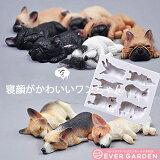 【SALE】犬 猫 動物 シリコンモールド レジン アロマストーン 手作り 石鹸 キャンドル 樹脂 粘土 オルゴナイト 型 抜き型
