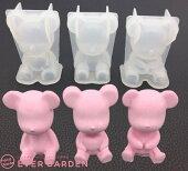 シリコンモールド 立体 熊 クマ シリコンモールド レジン アロマストーン 手作り 石鹸 キャンドル 樹脂 粘土 オルゴナイト 型 抜き型
