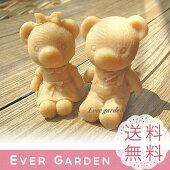 【Ever garden】 熊 クマ ペア ベアー シリコンモールド / アロマハイストーン / 手作り 石鹸 / 樹脂 粘土 / レジン / シリコン モールド / 型 抜き型 / キット 道具