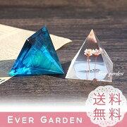 ピラミッド クリスタル オルゴナイト シリコンモールド シリコン モールド ジュエリー エポキシ アクセサリー