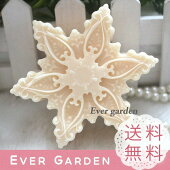 【Evergarden】雪の結晶1シリコンモールド/アロマハイストーン/手作り石鹸/樹脂粘土/レジン/シリコンモールド/型抜き型/キット道具