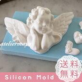 天使 ほおずえ エンジェル 妖精 シリコンモールド レジン アロマハイストーン 石膏 手作り 石鹸 レジン 樹脂 粘土 シリコン 型 抜き型 新入荷 シリコンプレート 型取り オルゴナイト 型