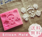 【ヨーロッパ調のデザイン】 手作り 石鹸 キャンドル 粘土 レジン シリコン モールド シリコン 型 抜き型 ハンドメイド 制作 (彫刻) 新入荷 シリコンプレート 型取り オルゴナイト 型