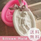 天使 穴あき エンジェル シリコン モールド レジン アロマストーン 手作り 石鹸 キャンドル 樹脂 粘土 オルゴナイト 型 抜き型 タイプ1