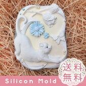 猫と蝶ネコシリコンモールドレジンアロマハイストーン手作り石鹸樹脂粘土レジンシリコンモールドシリコン型抜き型キット道具クレイアートプレゼントアクセサリーピアスアロマキャンドルオルゴナイト型