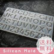アルファベット シリコンモールド ネックレス アクセサリー エポキシ オススメ シリコン
