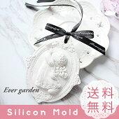 天使 穴あき フレーム 彫刻 シリコンモールド レジン アロマストーン 手作り 石鹸 キャンドル 樹脂 粘土 オルゴナイト 型 抜き型