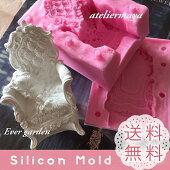 椅子 欧米風 ウェディング シリコンモールド / アロマハイストーン 石膏 / 手作り 石鹸 / レジン / 樹脂 粘土 / 型 抜き型