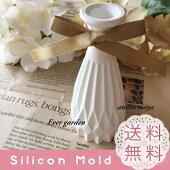 花瓶 シリコンモールド レジン アロマストーン 手作り 石鹸 キャンドル 樹脂 粘土 オルゴナイト 型 抜き型