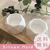 エントリーでポイントGET! 小物入れ 花瓶 シリコンモールド レジン アロマストーン 手作り 石鹸 キャンドル 樹脂 粘土 オルゴナイト 型 抜き型