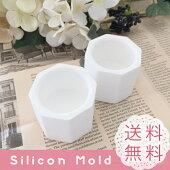 小物入れ 3個 シリコンモールド レジン アロマストーン 手作り 石鹸 キャンドル 樹脂 粘土 オルゴナイト 型 抜き型