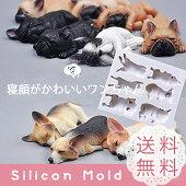 【Ever garden】 犬 猫 動物 シリコンモールド レジン アロマストーン 手作り 石鹸 キャンドル 樹脂 粘土 オルゴナイト 型 抜き型
