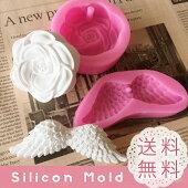 バラ羽セット穴あき花シリコンモールドレジンアロマストーン手作り石鹸キャンドル樹脂粘土オルゴナイト型抜き型