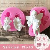 天使セット穴あきシリコンモールドレジンアロマストーン手作り石鹸キャンドル樹脂粘土オルゴナイト型抜き型