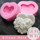 薔薇 の 宝石 箱 シリコンモールド レジン アロマハイストーン 石膏 手作り 石鹸 レジン 樹脂 粘土 シリコン 型 抜き型 ハート型 新入荷 クレイアート プレゼント アクセサリー ピアス アロマキャンドル オルゴナイト 型