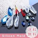【SALE】ダイヤ 4個セット レジン シリコンモールド 宝石 ネックレス アクセサリー ペン...