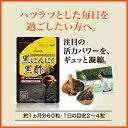 黒ニンニク&黒酢 サプリメント【送料無料】【楽ギフ_包装】【D】黒にんにく 青森