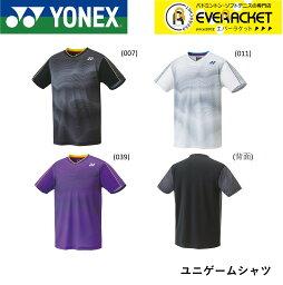 【ポスト投函送料無料】ヨネックス YONEX ウエア ユニゲームシャツ(フィットスタイル) 10432 バドミントン・テニス