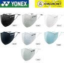 【最短出荷】ヨネックス YONEX アクセサリ ベリークールフェイスマスク AC486