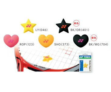 ac166 ヨネックス YONEX テニス バイブレーションストッパー6 1個入り ブラック/オレンジ 05P0Oct16
