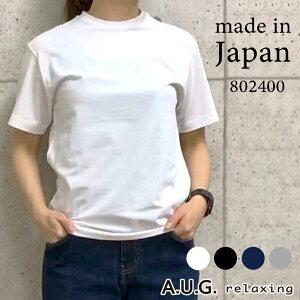 A.U.G relaxing 802400 クルーネック半袖Tシャツ