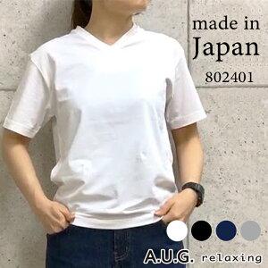 A.U.G relaxing 802401 Vネック半袖Tシャツ