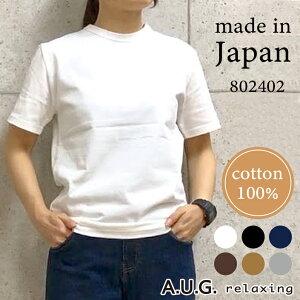 A.U.G relaxing 802402 クルーネック半袖Tシャツ