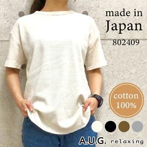 A.U.G relaxing 802409 サーマル半袖Tシャツ