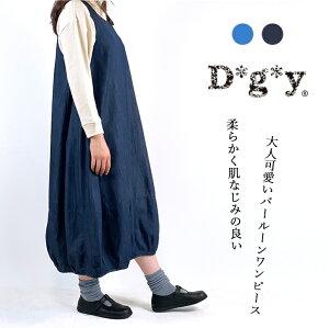 D*g*y D7867