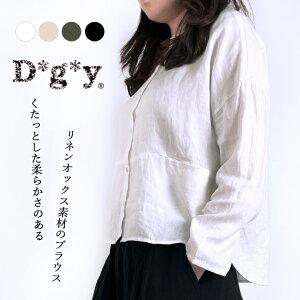 D*g*y D8152