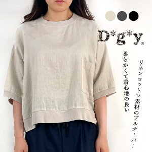 D*g*y D8744