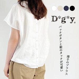 D*g*y D8951