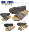 �ӥ륱�󥷥�ȥå��ե��ɥ�����BIRKENSTOCK��adus118063,118073,118083,118093����4����wool×leather�����䥵�����ڤ������б���