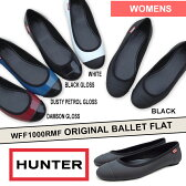 HUNTER ハンター WOMENS ORIGINAL BALLET FLAT オリジナルバレーフラット WFF1000RMF 5Color レディース レインシューズ バレーシューズ 楽天 通販 あす楽対応