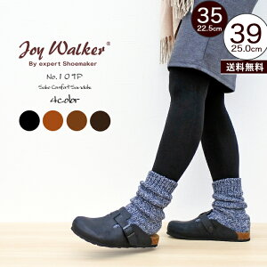 Joy Walker 109