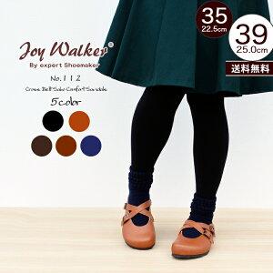 Joy Walker 112
