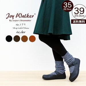 Joy Walker 179