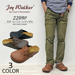 Joy Walker 2209P