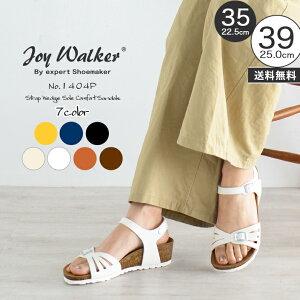 Joy Walker 1404P