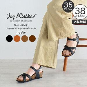 Joy Walker 1406P