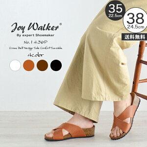 Joy Walker 1436P