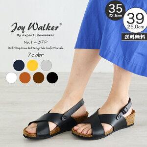Joy Walker 1437P
