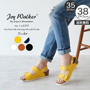 Joy Walker 1455P