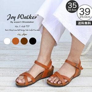 Joy Walker 1469P