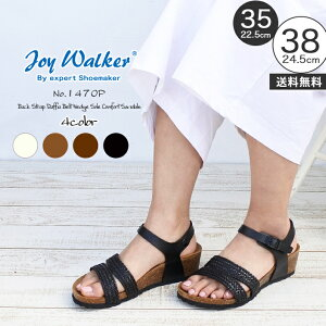 Joy Walker 1470P