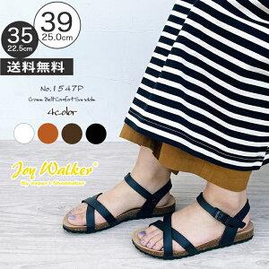 Joy Walker 1547P
