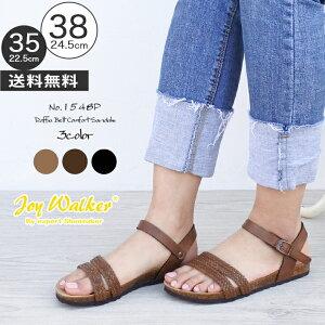 Joy Walker 1548P
