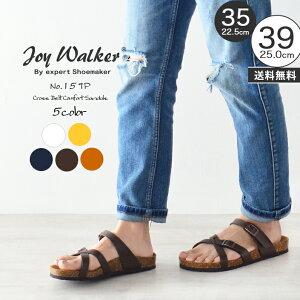 Joy Walker 159P