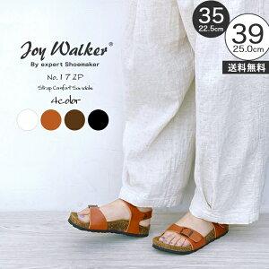 Joy Walker 172P