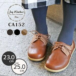 Joy Walker Plus CA152